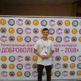 zJ_m9_TCAGYde1b5.th.jpg