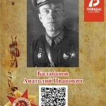 BALABANOV.th.jpg