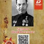 KALMANOV.th.jpg