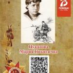 TUKANOVA.th.jpg