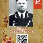 ZUDILOV.th.jpg