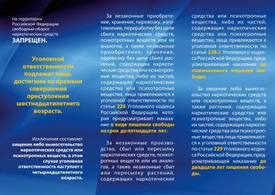 booklet antinark 2