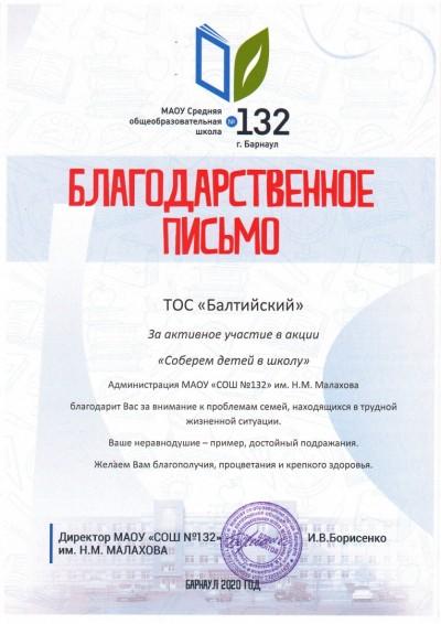 1 (pdf.io)