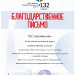 1-pdf.io.th.jpg
