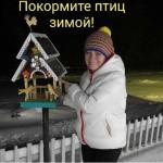 DIREKTOR-SKOLY-KATASONOVA-OKSANA-YREVNA.th.jpg