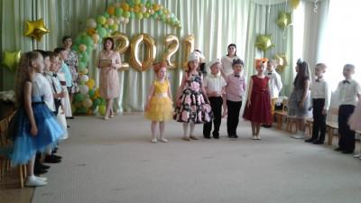 IMG-20210527-WA0006.jpg