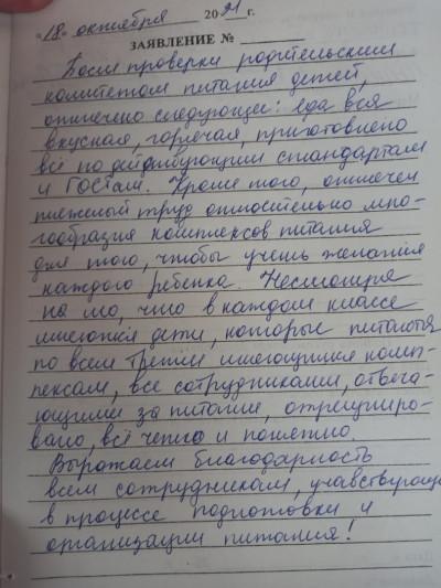 OTZYV-V-KNIGE-KSP-OT-18.10.2021.jpg